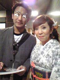 ainosuke.JPG